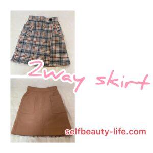 (シクセ購入品)巻き風チェックリバーシブルスカート